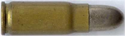 Патрон 7.63x25 Mauser