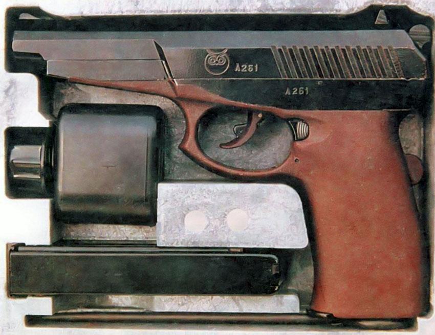 армейского пистолета.