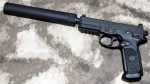 FNP-45 Tactical