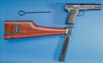 FN Browning M1903