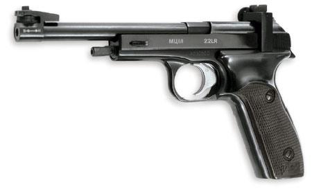 Пистолет Под Патрон Мелкашки